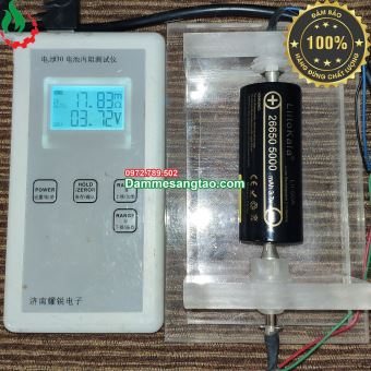 Cell Pin 26650 Liitokala 5400mah-20A (Li-ion 3.7V)
