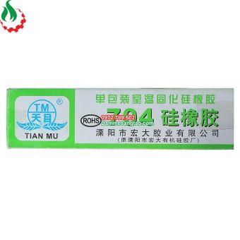 Keo đổ mạch điện tử 704 705 (45g)